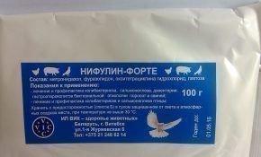 Лечение птиц нифулином форте.