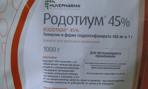 Инструкция по применению препарата для лечения птиц