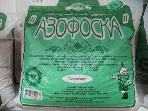 Азофоска в пакете