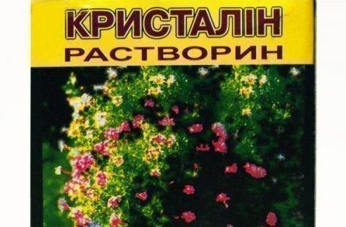 Препарат Растворин