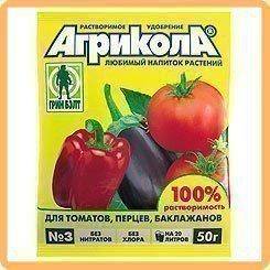 Агрикола – удобрения для томатов