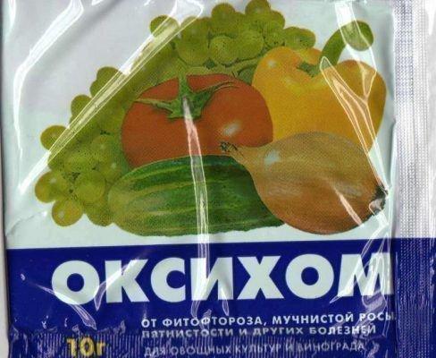 Препарат Оксихом