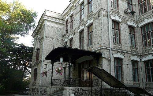 Институт Магарач