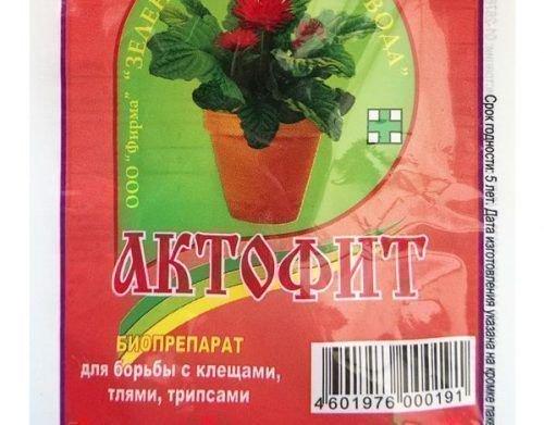Препарат Актофит