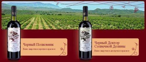 Вино из винограда Черный Доктор