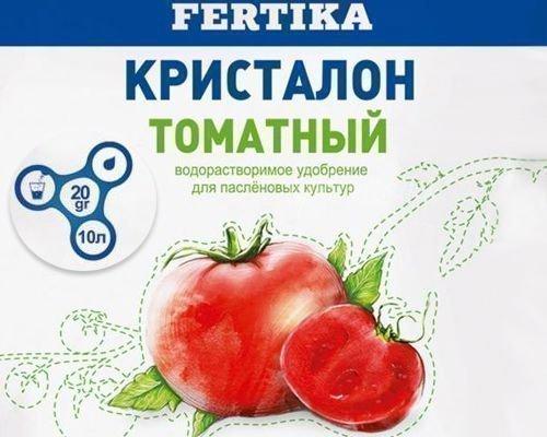 Кристалон для томатов