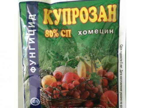 Препарат Купрозан