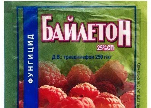 Препарат Байлетон