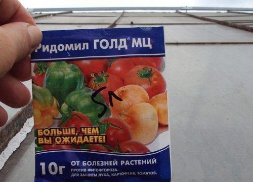 Ридомил Голд