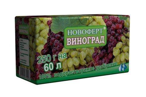 Новоферт для винограда