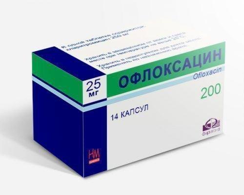 Препарат Офлосакцин