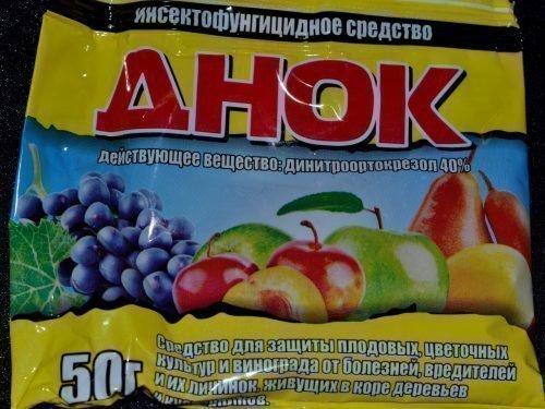 Препарат «ДНОК»