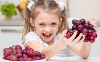 Правила введения винограда в рацион детей