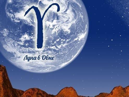Луна в Овне для посадки тюльпанов